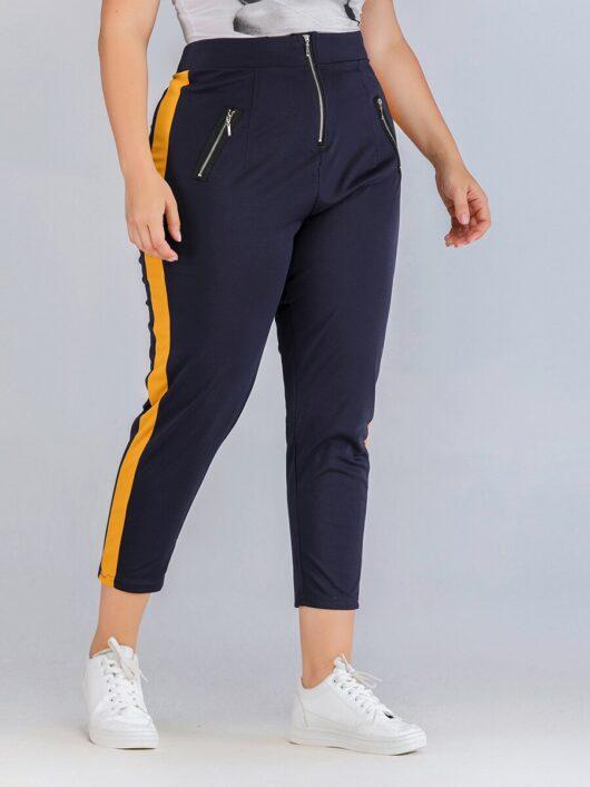 Mid Waist Ankle-Length Pencil Pant